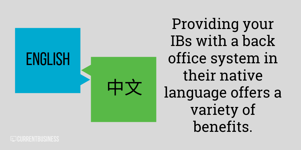 Benefits of multilingual back office software